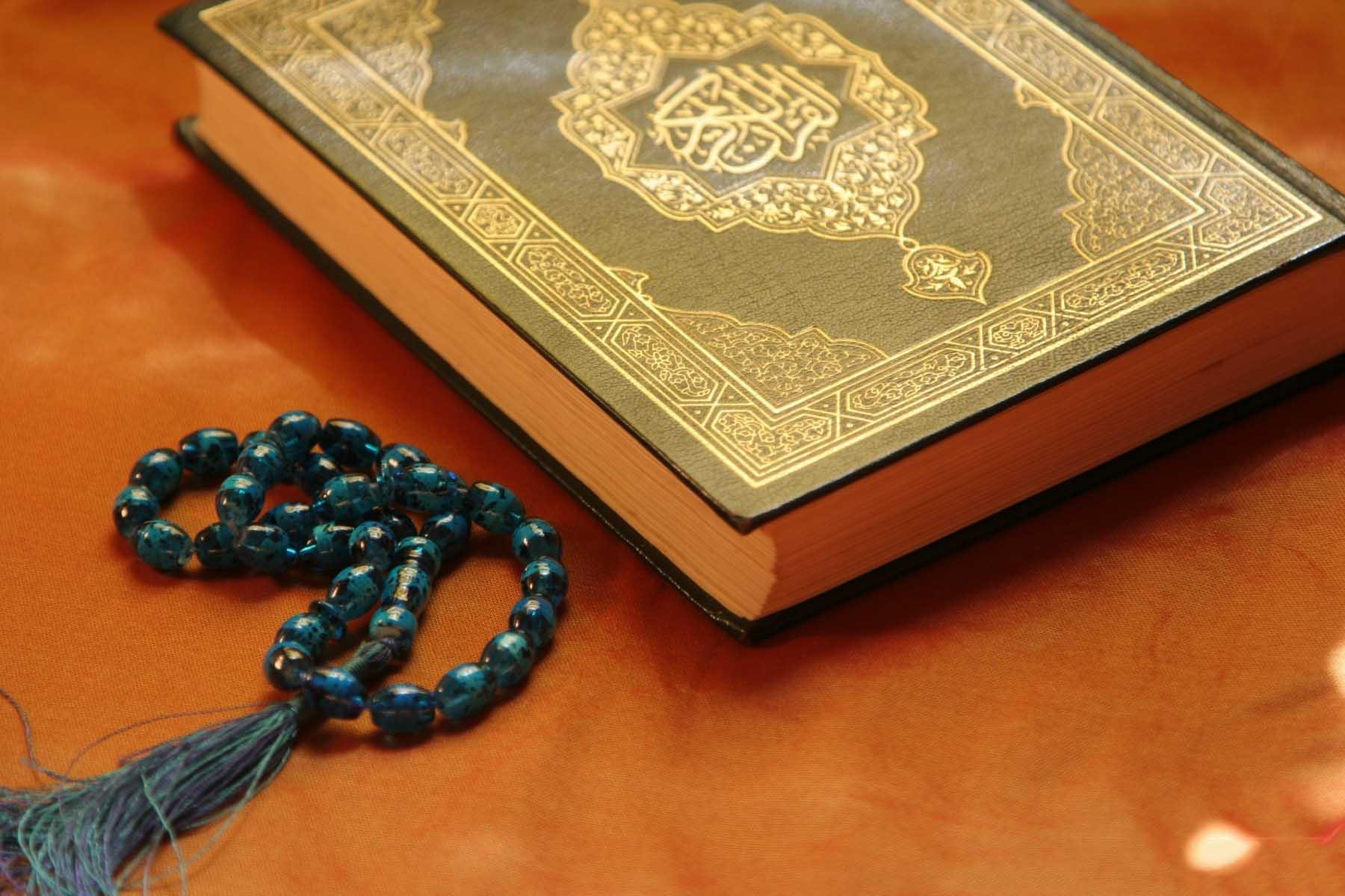 Benefit Of AlQuranIslam.com